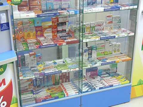 Скидки до 30% в аптеке Живика в г. Березовский