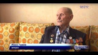 Бердчанин Иван Гуров – участник Советско-японской войны