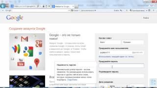 Как зарегистрироваться на Ютубе без телефона. Видео-урок Дмитрия Комарова!