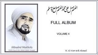 Sholawat Habib Syech - FULL ALBUM Volume 4