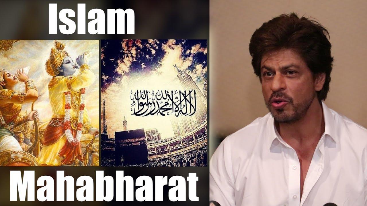Shahrukh Khan On Mahabharat, Islam, Ram Lela | Shahrukh Khan EID Celebration