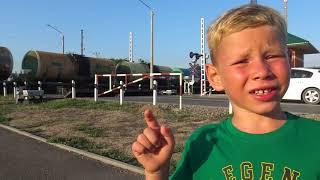 Поезд и Железная дорога Супер Лев Товарняк и Пассажирский Поезд ЖД переезд