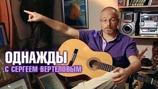 Как ЛЕГЕНДАРНЫЙ ЗАХАР Калашов ( ШАКРО ) сидя в тюрьме премерил два грузинских преступных клана
