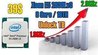 Баллада о том, почему LGA2011-3 - ТОП за свои деньги! Детальный тест Xeon E5 2630Lv3