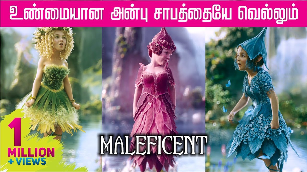 Download Maleficent tamil dubbed disney movie