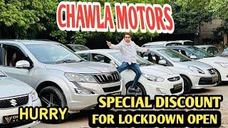 MOST DEMANDING VEHICLE IN VERY RESONABLE PRICE / CHAWLA MOTORS @Chawla Motors