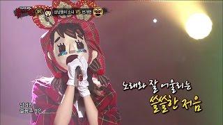 【TVPP】 Hani(EXID) - Love is, 하니(EXID) - 사랑은 @ King Of Masked Singer