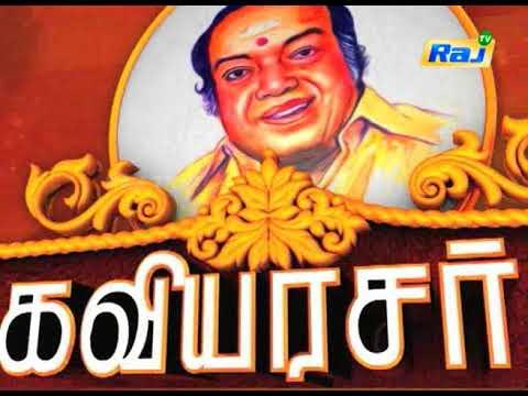 Download கவியரசர் கண்ணதாசன் | Episode - 116 | Dt - 16.07.2020 | RajTv