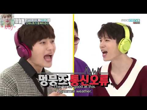 [Eng]Weekly Idol 인피니트 INFINITE Playing Games Cut