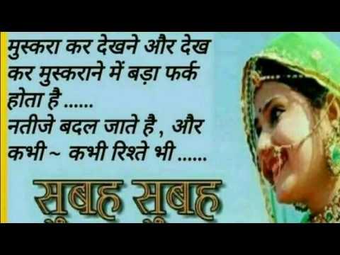 Quotes In Hindi #28 | Hindi Suvichar Image | Anmol Vichar | Love Shayari