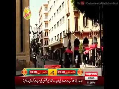 khabardar Ibne Battuta (Beirut city of Lebanon)