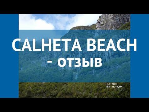 CALHETA BEACH 4* Португалия Мадейра отзывы – отель КАЛХЕТА БИЧ 4* Мадейра отзывы видео
