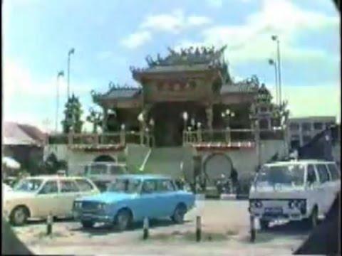Old Bintulu, Sarawak (RARE Documentary)