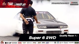 Qualify Day 1 : Super 6 2WD 1-DEC-2017