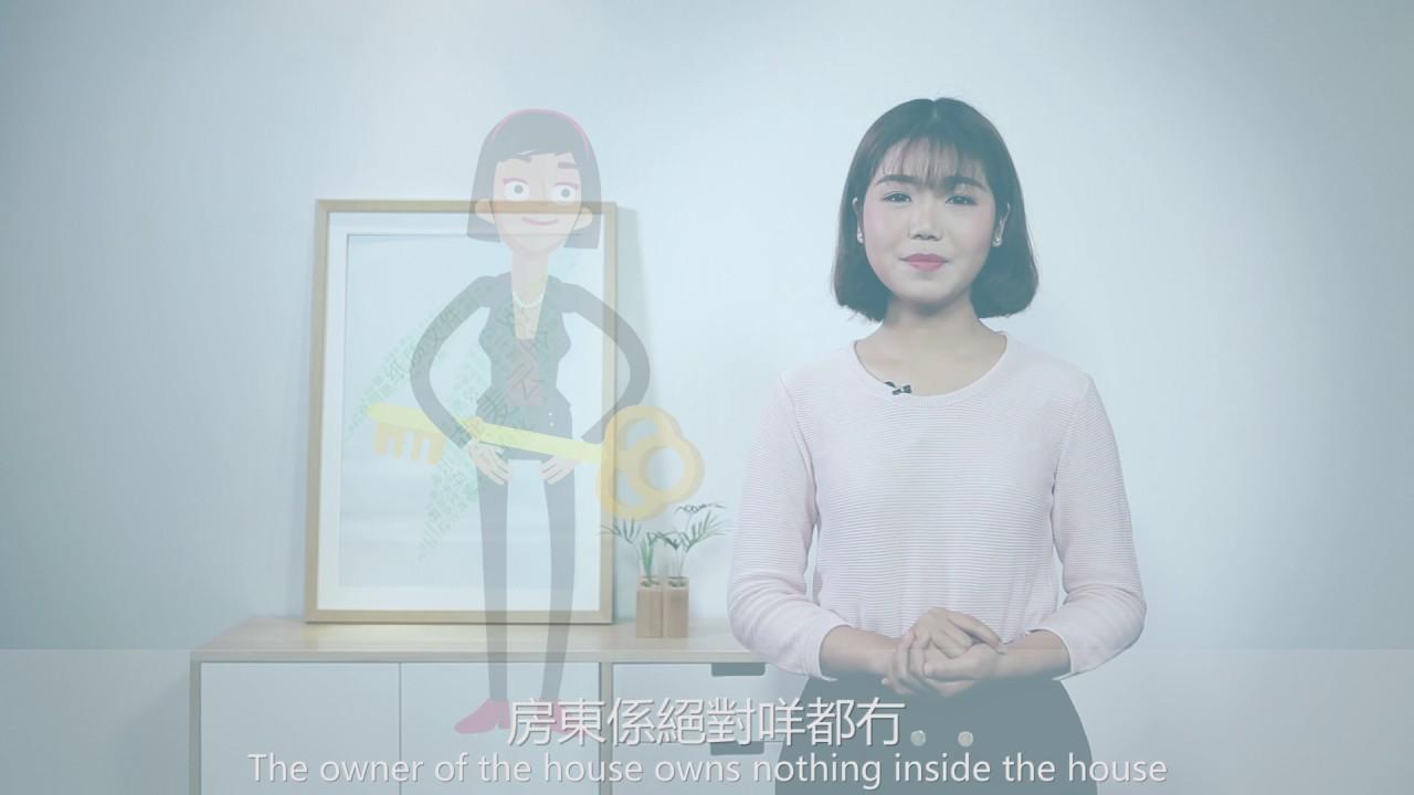 安裝私有雲麻煩嗎?--《燕小麥的雲上世界》 - YouTube