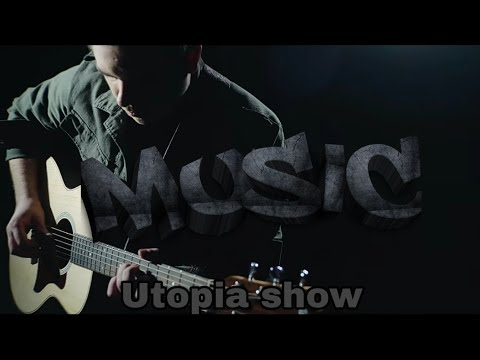 ПЕСНЯ Utopia Show| ТОПА ИГРАЕТ НА ГИТАРЕ| \