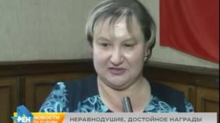 Врача, которая помогла найти ребёнка, наградили в Иркутске