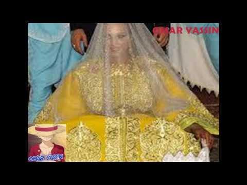 a3ras music Amaria Mariage Marocain  Nayda