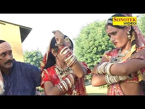 Hot Rasiya - Duudhiya Se Mel Mila Le |  Daag Hai Hot Laali Ke |  Ram Dhan Gujar,Puspa Gusai