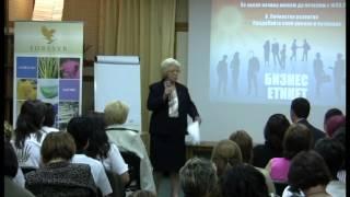 Обучение Катарино - 2009 г.част 13