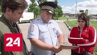 видео Оформление ДТП аварийным комиссаром без ГИБДД: порядок действий в 2018 году