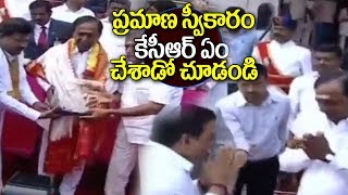 KCR Elected As TRSLP Leader