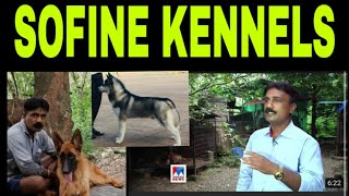 SOFINE KENNELS 9847608215