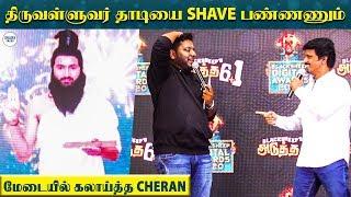 Harbhajan Singh- Movie : Thiruvalluvar Consultancy Service | Black Sheep