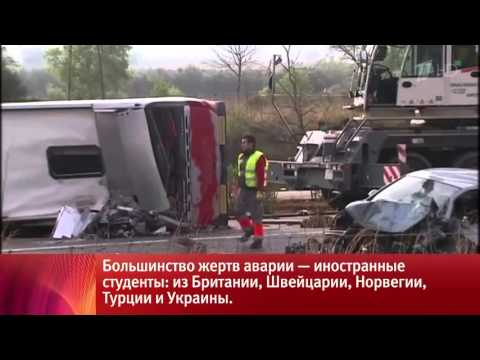 В Испании автобус со студентами попал в ДТП