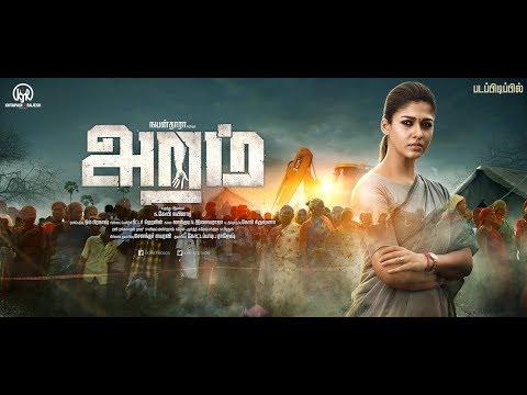 Aramm |Official Teaser | Nayanthara | Gopi...
