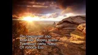 Христианское поклонение. Сборник №15