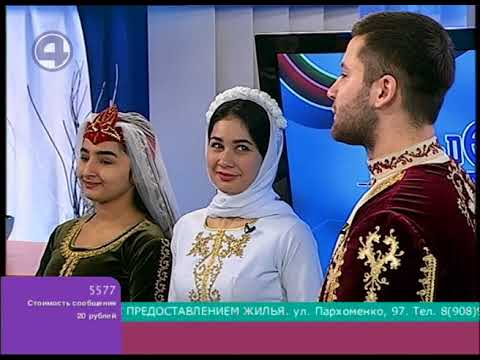 12.02.2018. Союз армянской молодежи