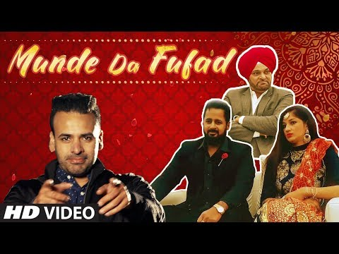 Munde Da Fufad: Bindy Brar | Sudesh Kumari (Full Song) Preet Bhagike | Latest Punjabi Songs 2018