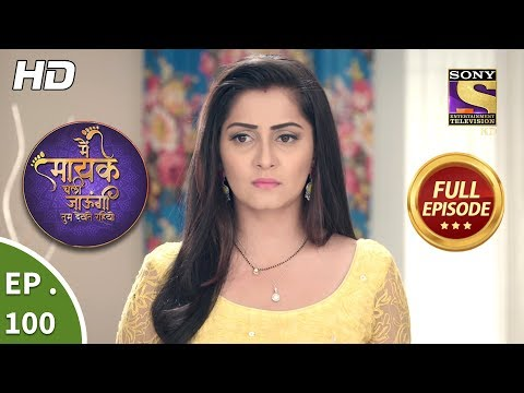 Main Maayke Chali Jaaungi Tum Dekhte Rahiyo - Ep 100 - Full Episode - 28th January, 2019