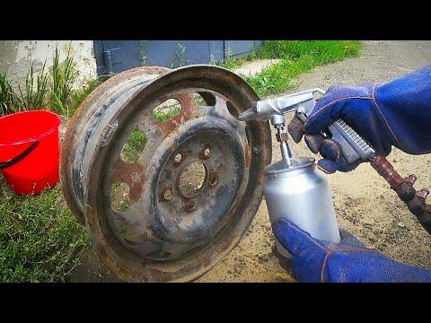 Быстрая Реставрация дисков Песком!!! Покраска дисков