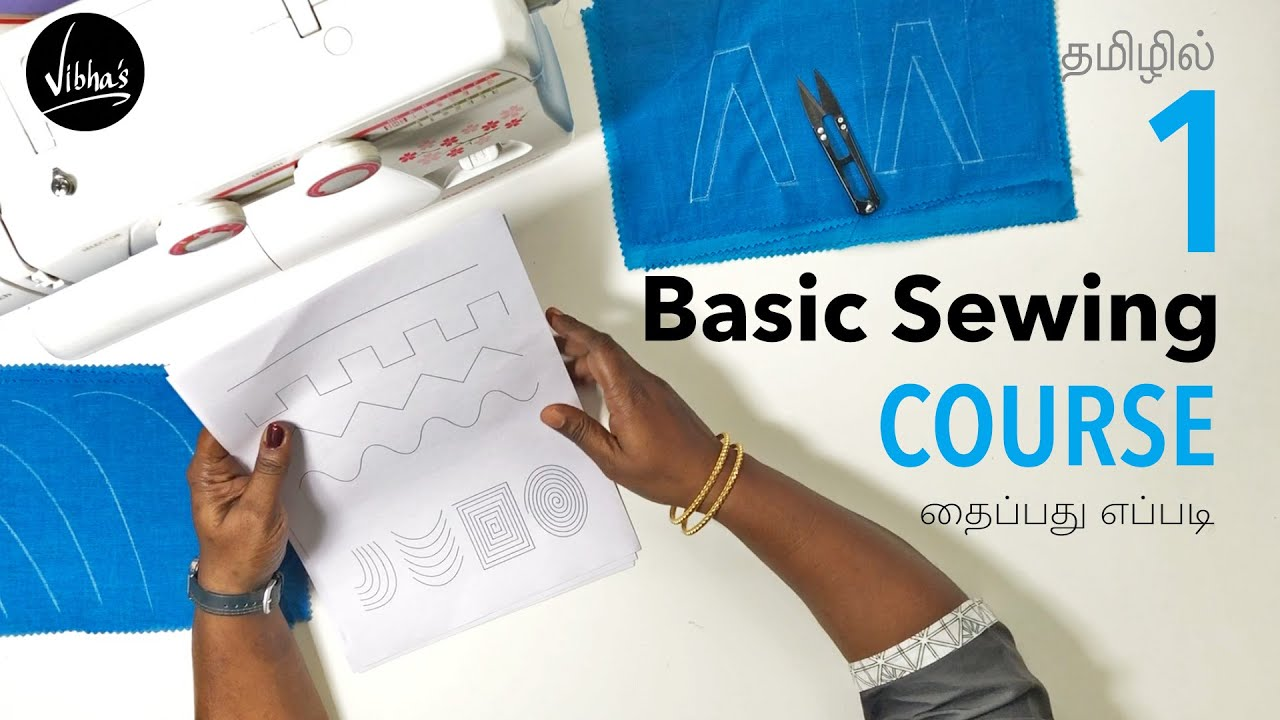 Sewing Course 1 — Basic sewing with  practice sheets
