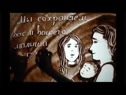 Акушерское отделение патологии беременности в Сургуте