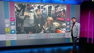 ركاب بلا سراويل في مترو الأنفاق حول العالم #بي_بي_سي_ترندينغ