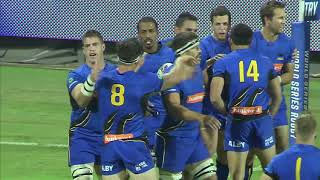 World Series Rugby Game One Highlights - Western Force V Fiji Warriors