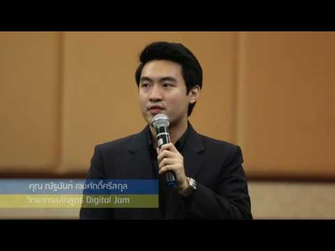 Digital Jam 2016 @Chiang Mai by Ministry of Tourism and Sport. (02.12.2016)