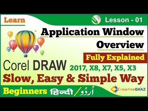 # CorelDRAW Tutorials for Beginners # CorelDRAW 2017 # CorelDRAW in Hindi / Urdu # Lesson -01