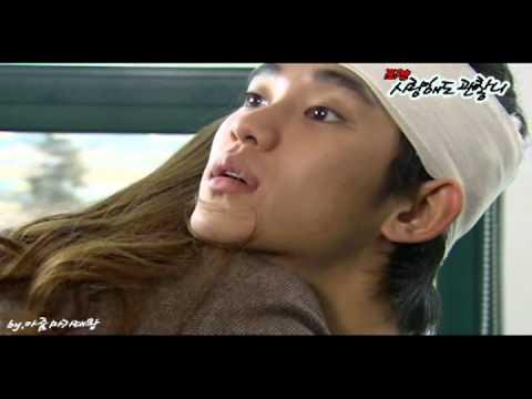 드림하이 [Dream High] Samdong MV - Could I Love You (song.4Men)
