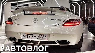 #АвтоВлог 7  изучаем Ferrari F355 GTS, Mercedes SLS AMG кабрио и F TYPE SVR 575 сил! + три BMW X5M!)