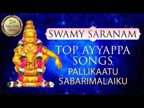 Swamy Ayyyappa Songs | Ayyappa Bhakti Songs | Pallikattu Sabaarimalaiku | Enge Manakkuthu