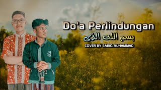 Doa Perlindungan ( بسم الله الذي لا يذر ) - Cover By Sabiq Muhammad