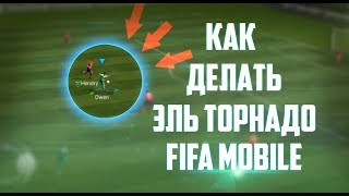 FIFA 16 MOBILE   КАК ЗАРАБОТАТЬ МОНЕТЫ? iOS/ANDROID
