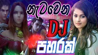 NEW Sinhala DJ Songs_Best Sinhala _ DJ Nonstop _ Sinhala Remix Songs_hithuwakkaraya