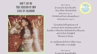 ( Thai ver. ) SEOHYUN - Don't Say NO l Cover by MIN [ lyric by Colenone ]