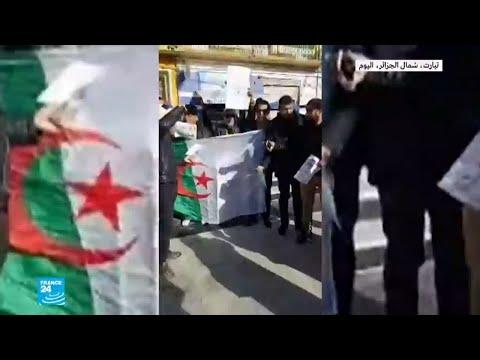 مظاهرات في الجزائر ضد ترشح بوتفليقة لعهدة خامسة  - نشر قبل 5 ساعة