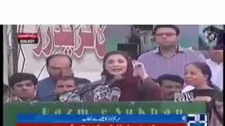 Maryam Namaz makes fun for awaam